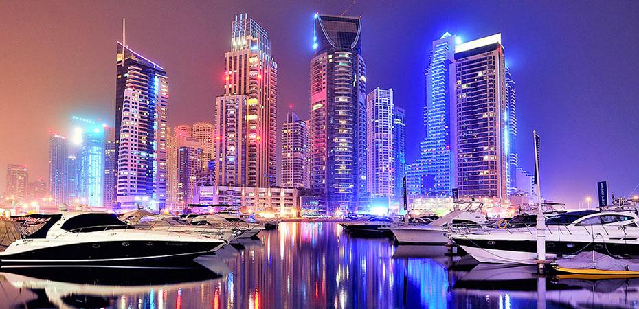 Дубай визовый центр москва купить жилье в черногории без посредников